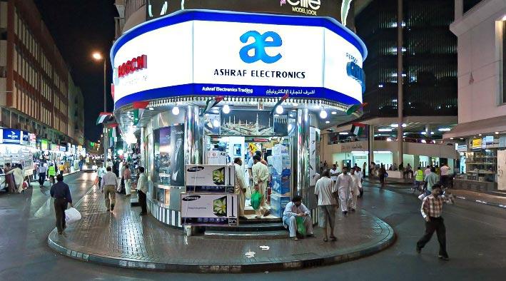 Dubai 360 Virtual Tours   360 panorama photo at City Shop